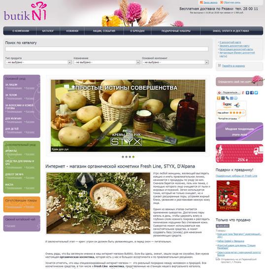 www.butikn1.ru
