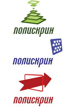 Эскизные арианты логотипа