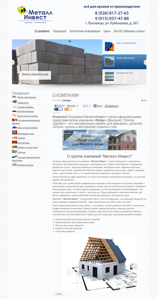 www.metallinwest.ru