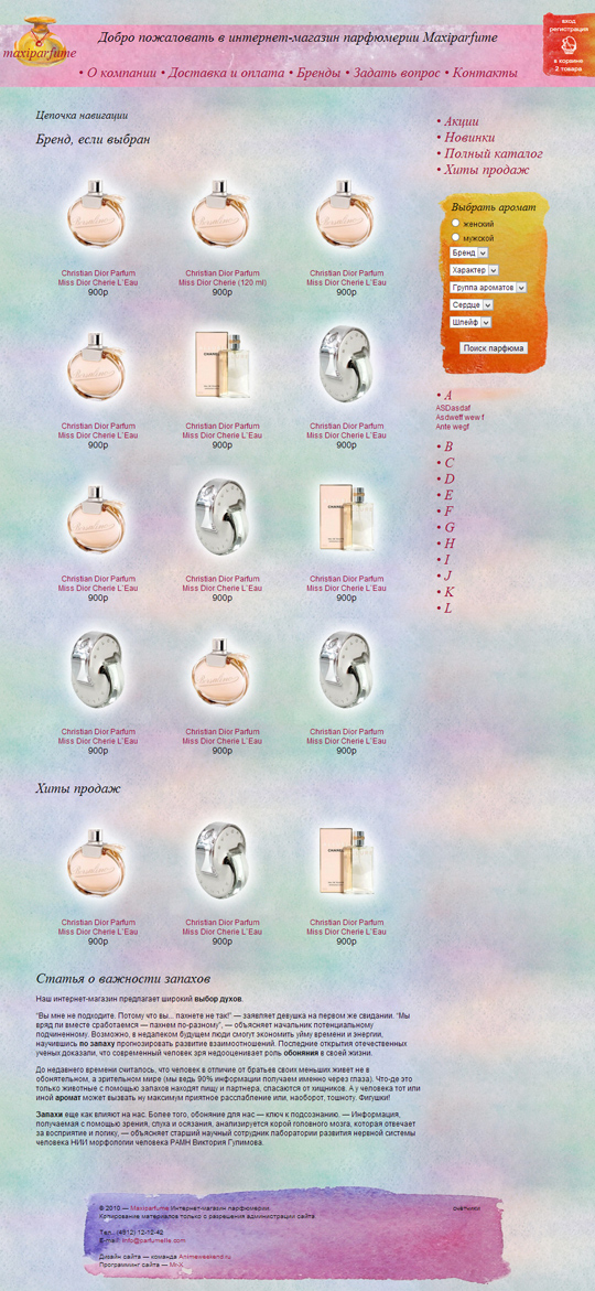 www.maxi-parfume.ru