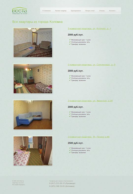 www.sutok.net/flats
