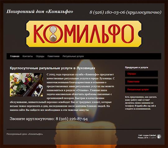 luh-komilfo.ru