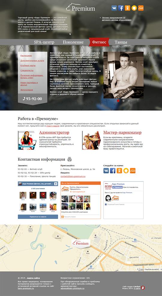 bars-premium.ru