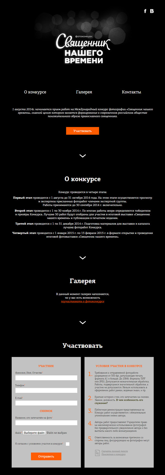 heropriest.ru