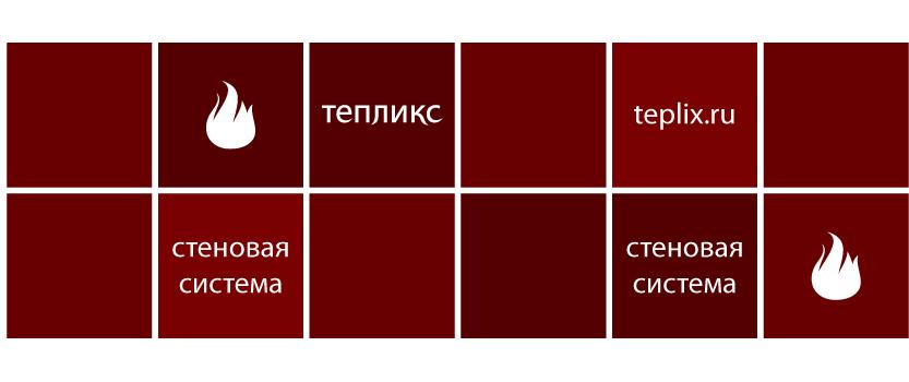 teplix_pattern