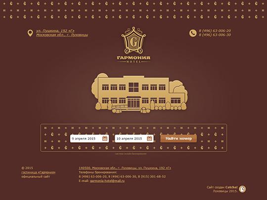garmonia-hotel.ru